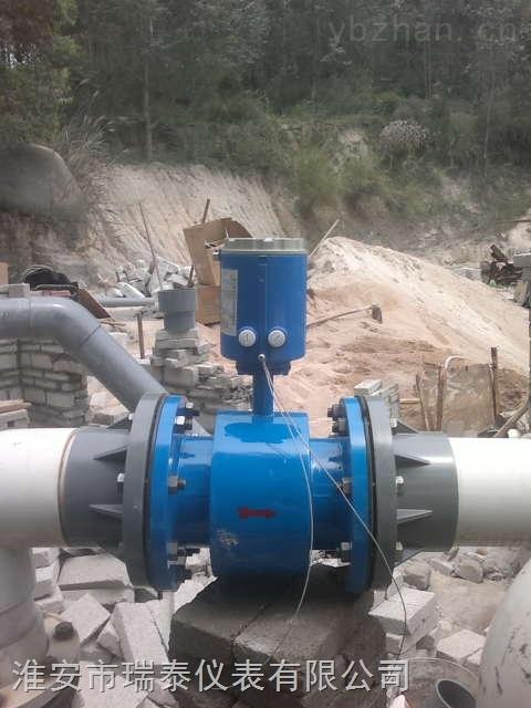 管道硫酸流量计DN50