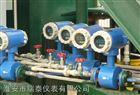 DN25浓硫酸流量计厂家