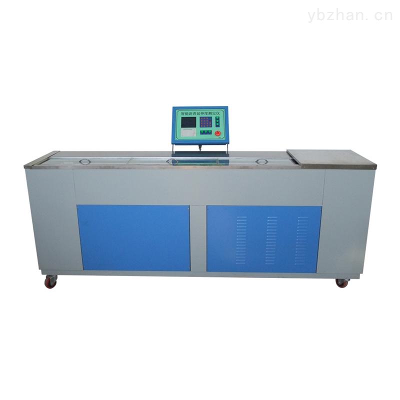 智能沥青延伸度测定仪_低温双速沥青延伸度测定仪_沥青延伸仪厂家