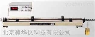 弦振动实验研究仪