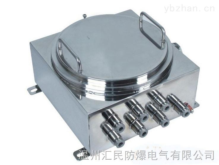 不锈钢防爆接线箱 厂家直销 非标定制