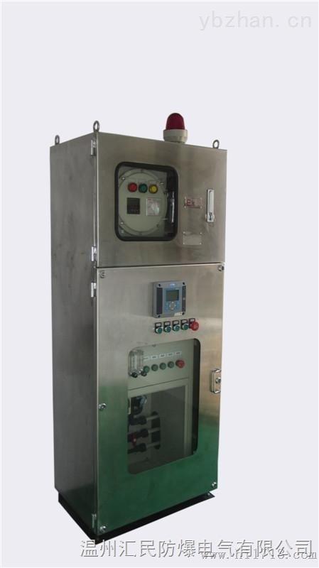优质正压型防爆柜 不锈钢正压柜 价格优惠