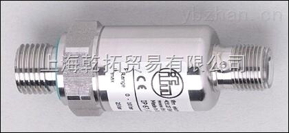 德國愛福門電子壓力傳感器PT3553