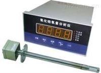 氧化鋯煙氣氧量分析儀