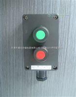 腾阳供应防爆防腐主令控制器/BAZ8050-A2防爆防腐主令控制器