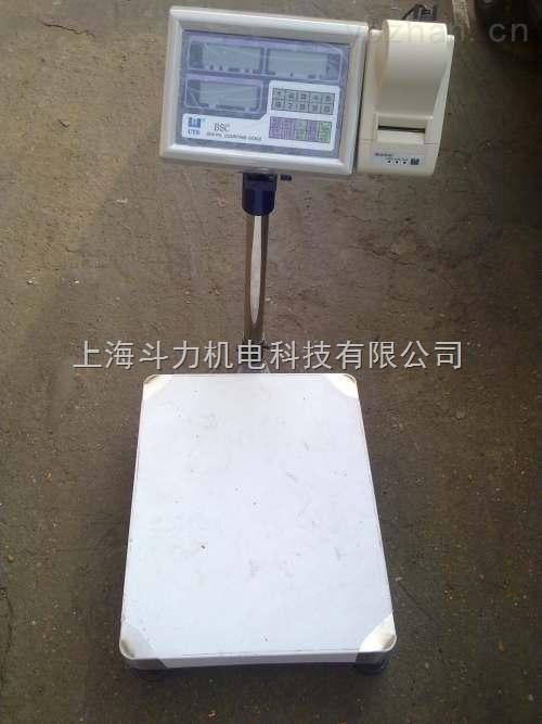 電子臺秤-douli-專業生產銷售60kg工業電子臺秤