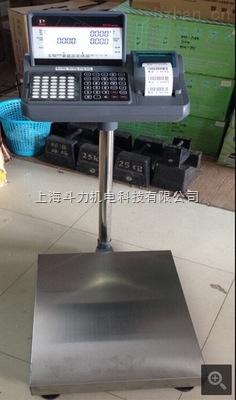 DL-TCS-落地式150公斤電子臺稱價格/銷售