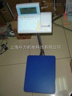 DL-TCS-電子工業臺秤60kg廠家直銷