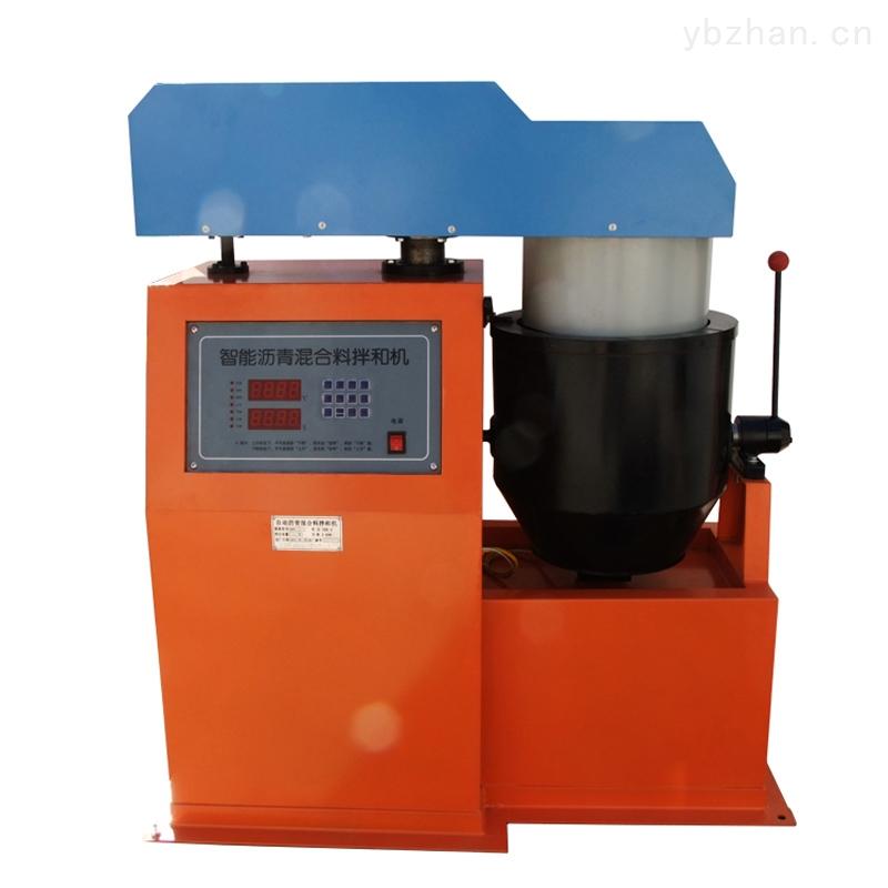沥青混合料拌和机生产厂家_沥青混合料拌和机多少钱