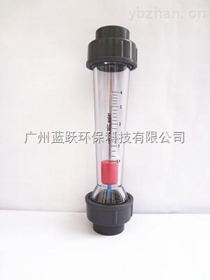 耐酸碱流量计LZS-50转子流量计