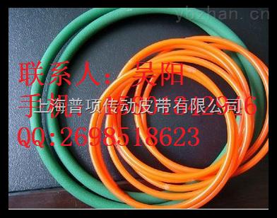 钢化炉圆带O型带无缝无接头绿色传动PU圈红色输送PU圆带