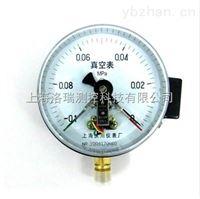 磁助式電接點真空壓力表 zxc-150