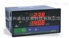 SWP-D923 智能变送器 数字控制仪