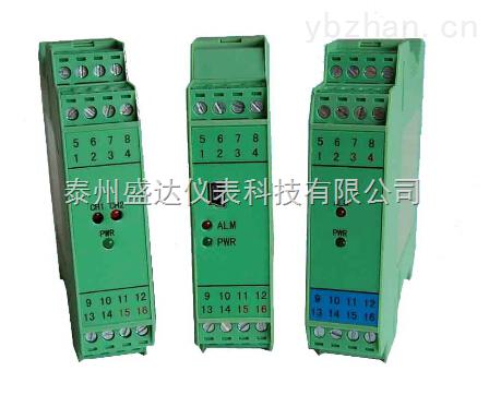 TK8000-Ex-厂家直销热偶智能温度变送器