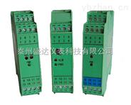 SWP(双路)热电阻  热电偶温度变送器