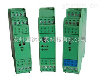 TK8000-Ex*热偶智能温度变送器