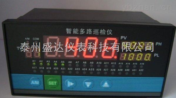 泰州厂家供应多路巡回检测控制温度仪表