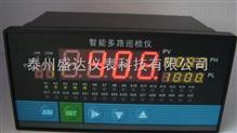 泰州廠家供應多路巡回檢測控制溫度儀表