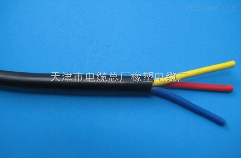 KYJV3*4交聯電纜KYJV3*6銅芯控制電纜