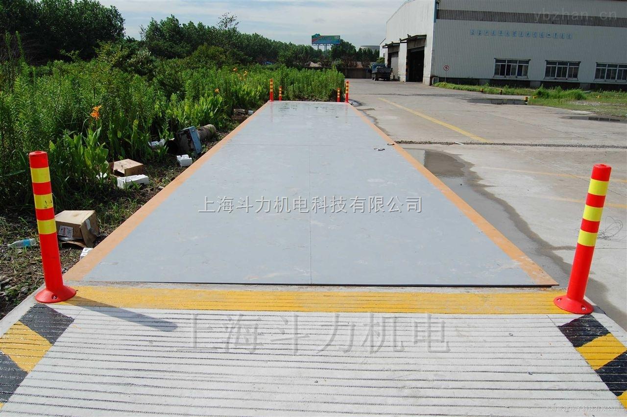 3.4米X22米80吨加长电子磅哪里有卖