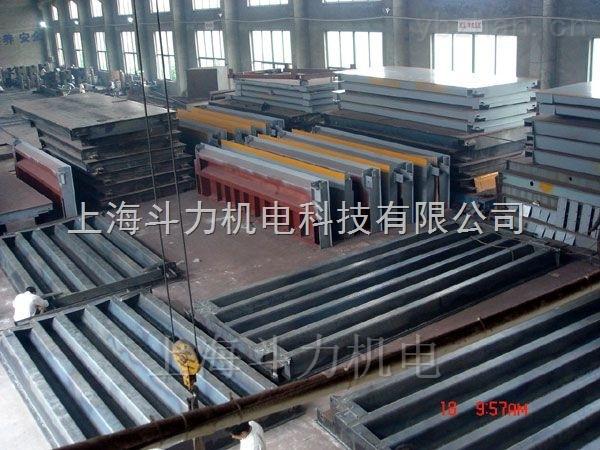 200吨槽钢式重型电子地磅