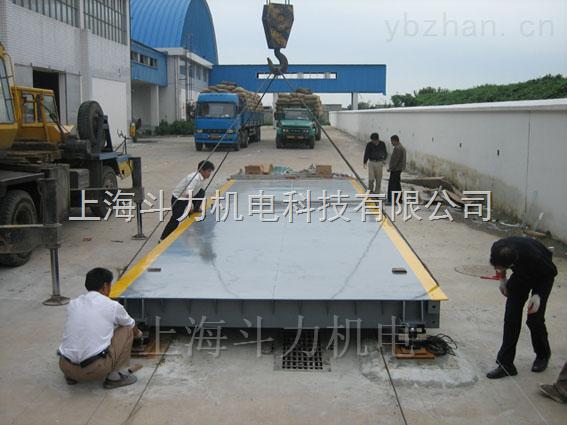 150吨加强封底型电子汽车衡销售