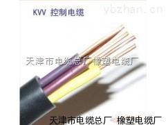 KVV控制線纜 KVV-450V-3*2.5電線電纜規格