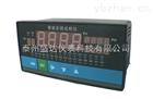盛达大量供应 智能十六路温度巡回检测仪表XMZ-J16