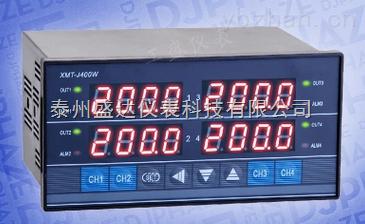 盛达智能 XMZ-J8八通道巡回检测仪