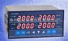 盛达智能 XMZ-J8八通道温度控制巡回检测仪表