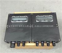 工程塑料材质防水防尘防腐动力检修箱FXX/三防动力检修箱