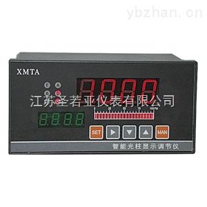 SNY-智能数字PDI显示调节仪