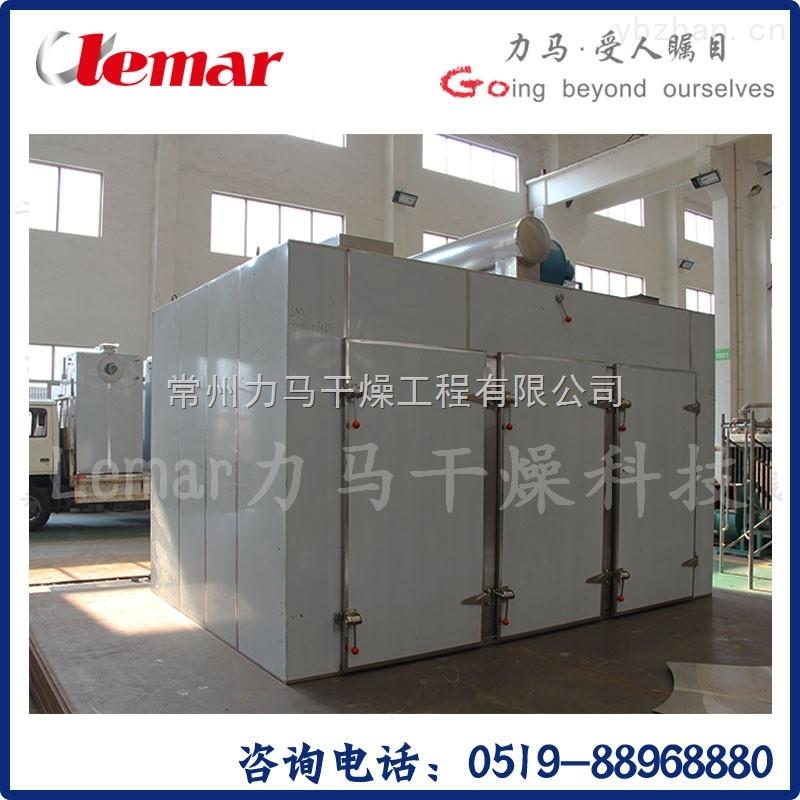 蒸汽型原料药热风循环烘箱CT-C-iii