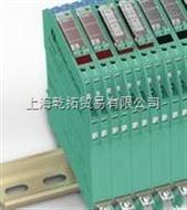 SCG3.5-G-NO优势倍加福齐纳式安全栅
