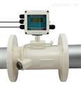 江苏常熟管段式液体超声波流量计