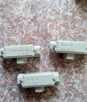 铝合金三通防爆穿线盒厂家/BHC-G1/2防爆三通穿线盒