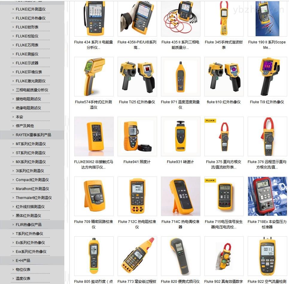 回收福禄克Ti32收购FLUKE ti32热像仪