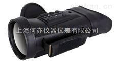 S730—双目红外望远镜热成像仪