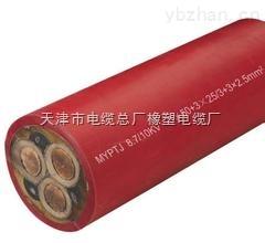 移動電線電纜 380V-3*120+1*35礦用電纜銷售廠家