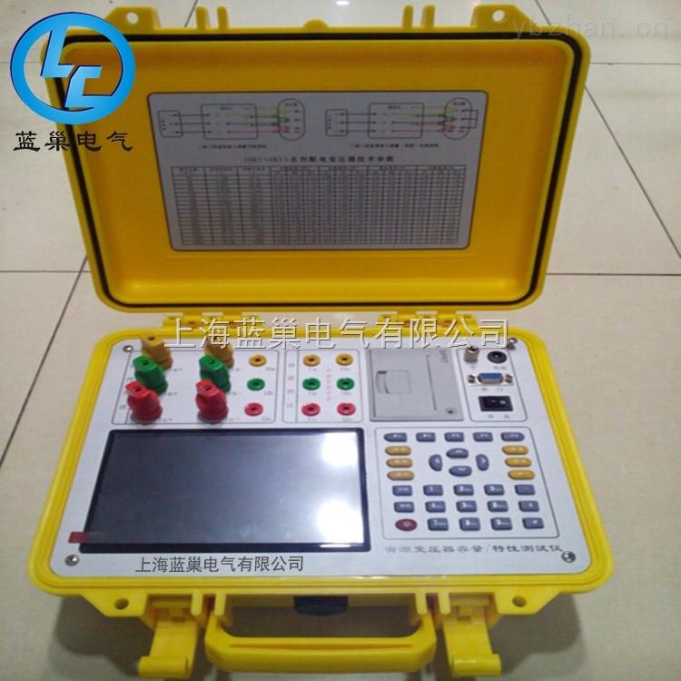 变压器性能测试仪