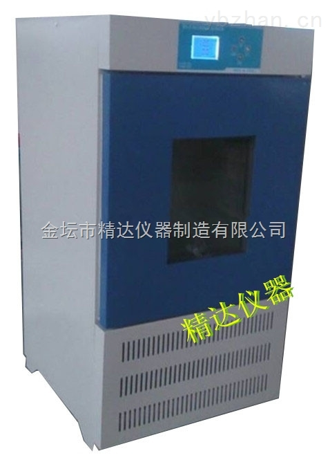 SPX-70-小型生化培養箱