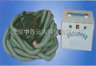 送风式长管呼吸器
