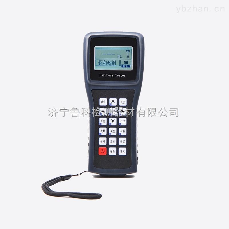 LK130便携式金属硬度测试仪里氏硬度计 高精度硬度计