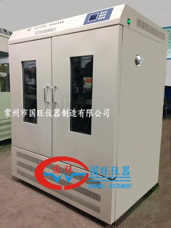 TQHZ-2002A-大容量全溫振蕩培養箱