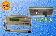 微型打印机FYTH-2智能温湿度记录仪
