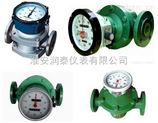 LC-A200重油流量计