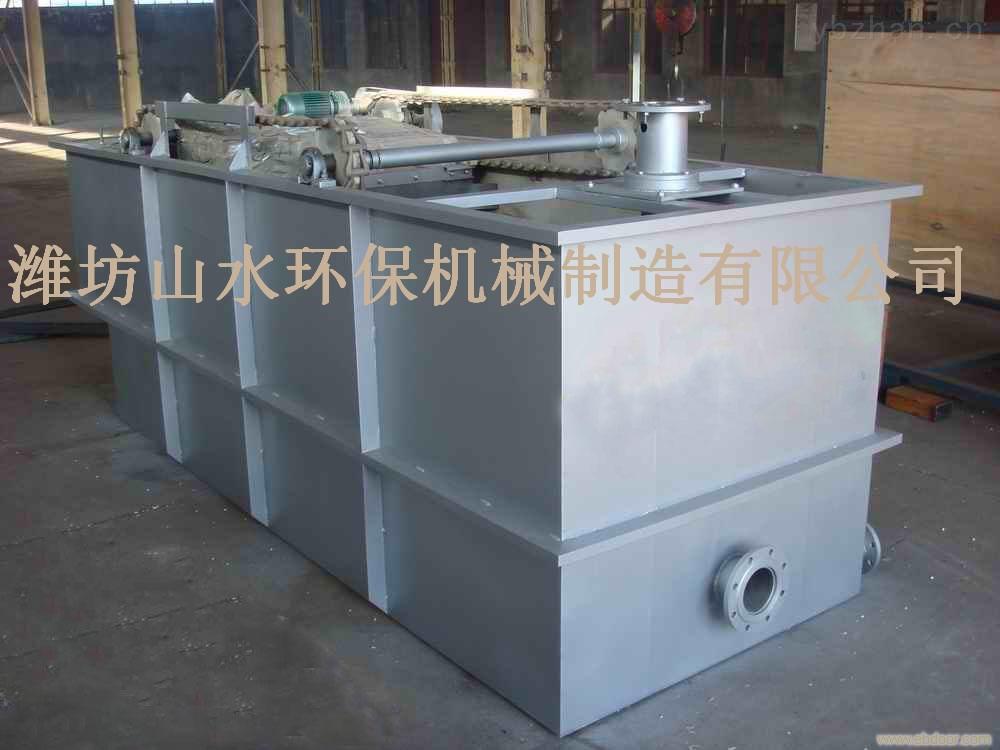 气浮机结构图-山水环保机械制造有限公司