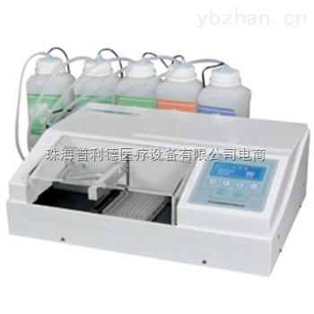 全自動酶標洗板機質量好的國產生產廠家有哪些?