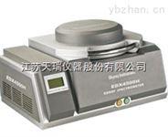 合金元素分析仪价格优惠