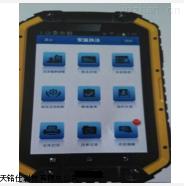 安监四防执法终端PDA(专业定制)